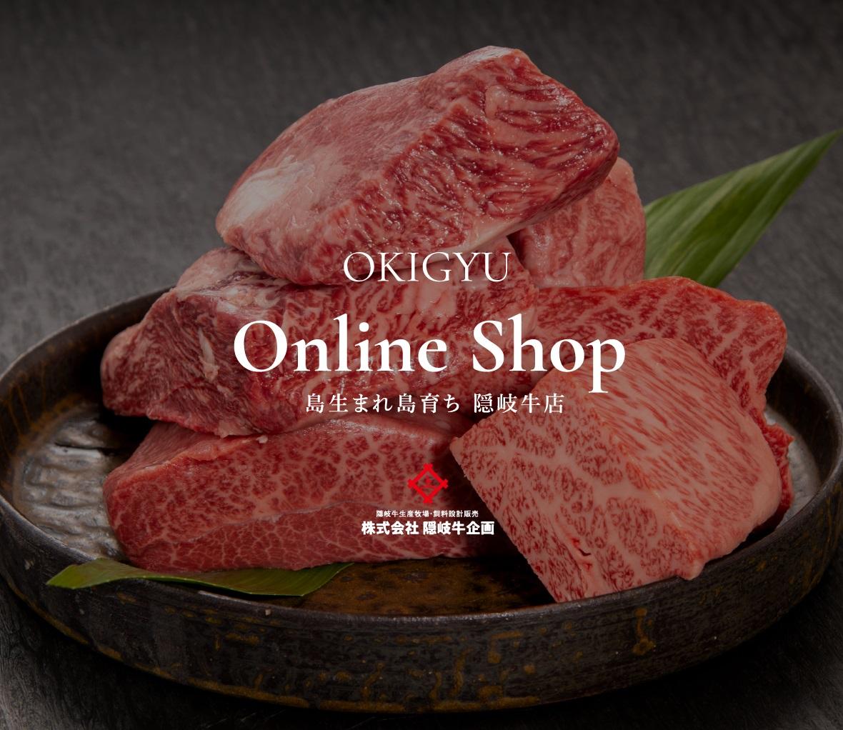 OKIGYU Online Shop